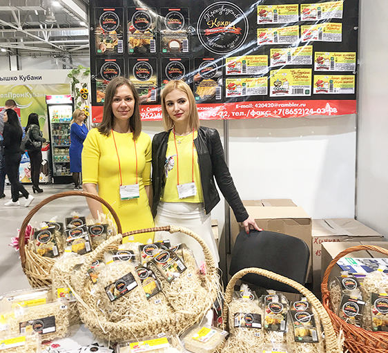 InterFood '2018